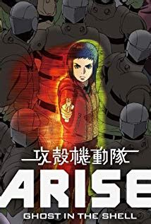 Ghost in the Shell Arise: Border 2 - Ghost Whisper (2013